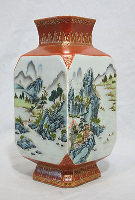 Chinese  Famille  Rose  Porcelain  Square  Vase  With  Studio  Mark   P44