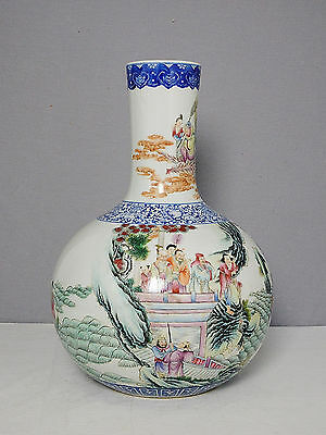 Chinese  Famille  Rose  Porcelain  Ball  Vase  With  Mark     M1530