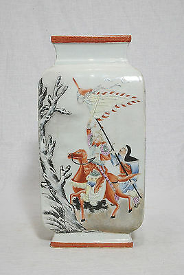 Chinese  Famille  Rose  Porcelain  Flat  Vase  With  Mark     M645