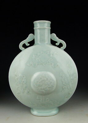 China Antique Bean-green Glazed Porcelain Flat Moon Vase