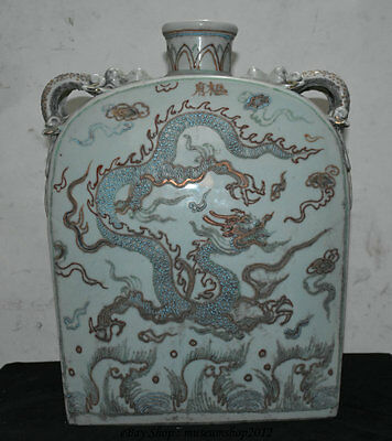 "18"" Chinese Colors Porcelain Dynasty Dragon Ears Flat Bottle Vase Pot Jar"