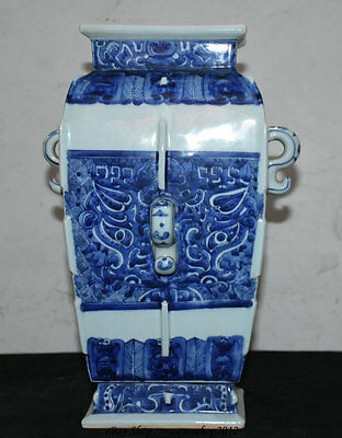 """15""""mark Chinese Blue And White Porcelain Beast Face Gluttony Square Zun Pot Vase"""