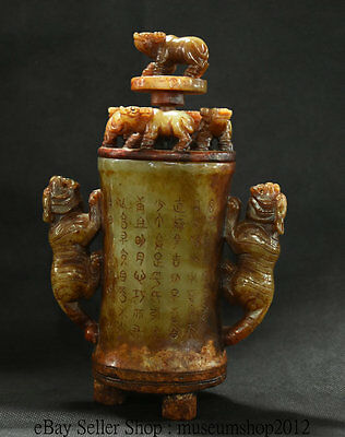"9""old Chinese Natural Old Xiu Jade Vessel Food Wine Bull Tiger Jug Jar Pot Crock"
