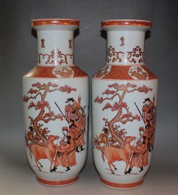 147 Rare Chinese Old Collection Carmine Color Figure Pattern Porcelain Vase