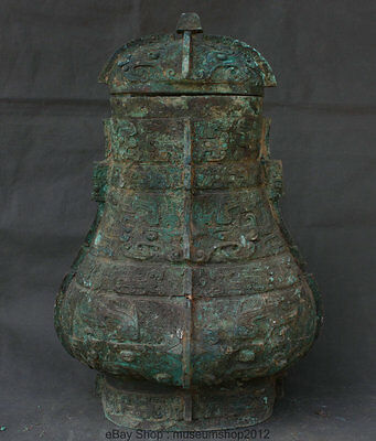 "21"" Old Chinese Dynasty Bronze Beast Head Vessels Food Ware Bottle Vase"