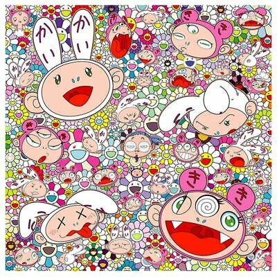 Takashi Murakami Poster If You Live Good Things Bad There Are Various That True