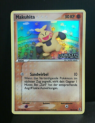 Makuhita Reverse Holo | Ex Delta Species | Near Mint | deutsch | Pokemon Karte