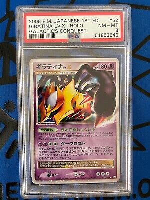 GIRATINA Lv.X 052/096 Platinum PSA 8 NM MINT HOLO Japanese 1st Ed Pokemon card