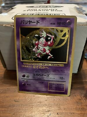 Mr Mime No. 122 Jungle Set Japanese Holo Rare Pokemon Card Nintendo 1996 mint