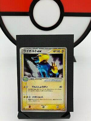 Manectric ex 033/082 EX Deoxys 1st Edition Pokemon Card > Japanese < HP