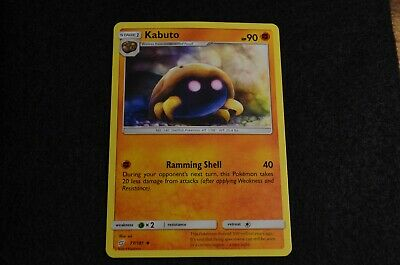 Pokemon KABUTO Sun & Moon Team Up 77/181 NM/Mint Never Played Cards