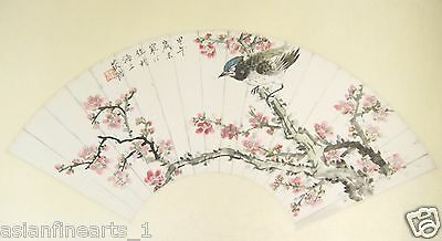 Old Chinese Character Calligraphy Ink And Color Fan Scroll Painting 江寒汀 #587