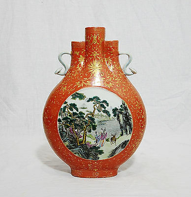 Chinese  Famille  Rose  Porcelain  Flat  Vase  With  Mark     M501