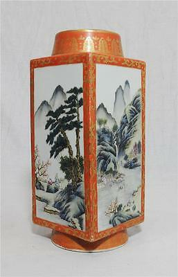 Chinese  Famille  Rose  Porcelain  Square  Vase  With  Mark     M205