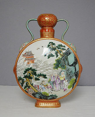 Chinese  Famille  Rose  Porcelain  Moon  Flat  Vase  With  Mark    M1997