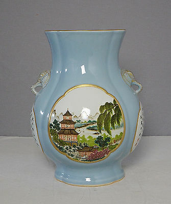 Chinese  Famille  Rose  Porcelain  Vase  With  Mark     M2048