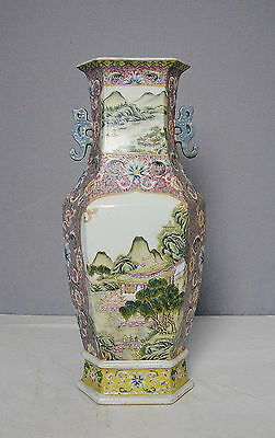Chinese  Famille  Rose  Porcelain  Vase  With  Mark      M2085