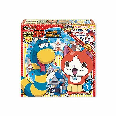 New Japanspecter Watch Tv Anime Collection Dvd Yankee Monster First Appeared F/s