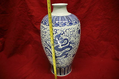 Gorgeous Tall Chinese Blue & White Porcelain Vase With 6 Character Mark & Dragon