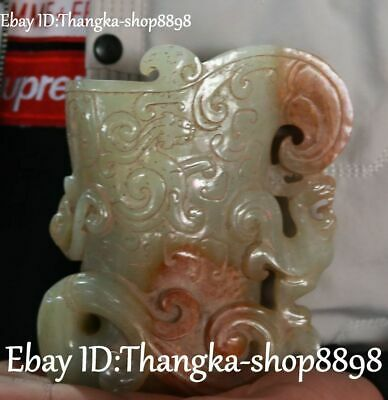 rare chinese hetian old jade carving dragon loong fenghuang phoenix cup cups
