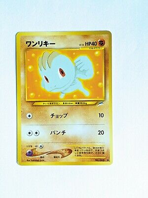 Pocket Monster Pokemon Japanese Card Neo Destiny Machop Common No 66 Nintendo