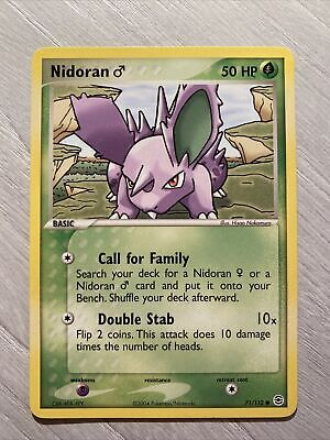 Nidoran 71/112 Pokemon FireRed & LeafGreen NM