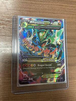 M Rayquaza EX 61/108 XY Roaring Skies Ultra Rare Dragon Mega EX Pokemon Card