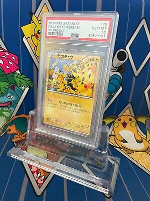 Pokemon Card EX Dragon Frontiers Swellow 40/101 Stamped Holo