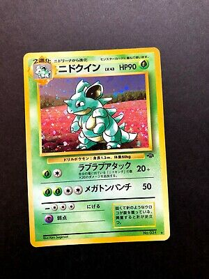 Pokemon Nidoqueen Jungle 031 Holo Japanese PLAYED - US SELLER