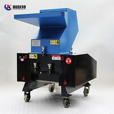 Brand New Plastic Shredder / Plastic Bottle Crusher / Plastic Granulator  A
