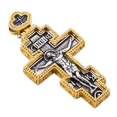 St239 ~ Sterling Silver Byzantine Crucifix Cross Pendant