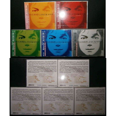 5x Michael Jackson - Invincible Taiwan Obi Cd (2001) Sealed Limited Edition
