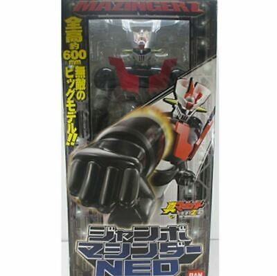Mazinger Z Jumbo Machine Neo Approximately 60㎠Invincible Big Model