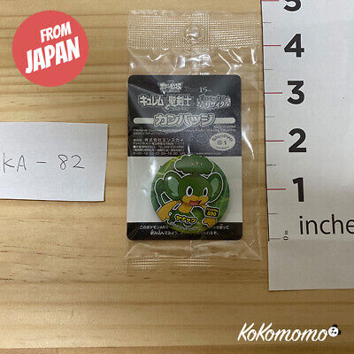 Pokemon Black and White Pansage Badge Button From Japan