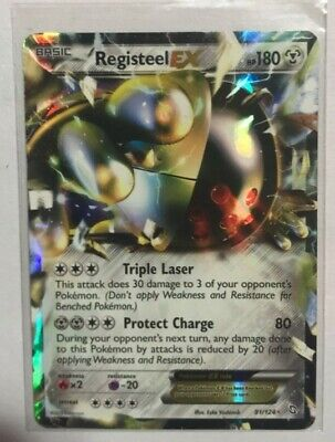 Registeel EX - Dragons Exalted 81/124 Ultra Rare Holo Pokemon Card - LP-NM