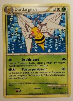 Beedrill - 12/95 - Rare - HS Unleashed - NM - Pokemon French Version Dardargnan