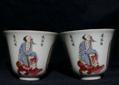 Incredible Nice Pairs Of Rare Old China Handmade Porcelain Tea Cups Marked Fa226