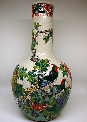 Large Famille Vert Porcelain Bottle Vase Kangxi Style But 19th Century.qing