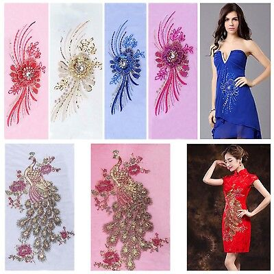 Нашивки DIY Peacock Sequins Embroidery Clothing