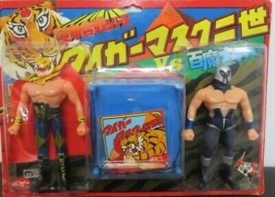 Popy Tiger Mask Ii Soft Vinyl 2 Action Figure Set  With Box  Free Shipping Japan