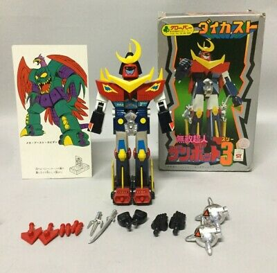 Clover Die Cast Invincible Superman Zanbot 3 Chogokin Figure With Box F/s Jpapn