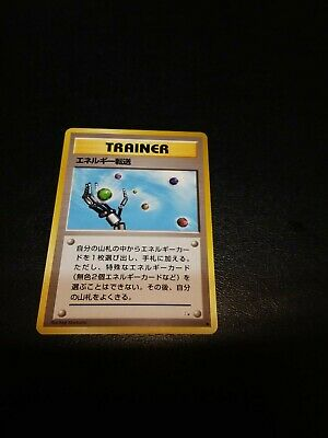 Pokemon Japanese Pocket Monsters Trainer Energy Search Fossil common