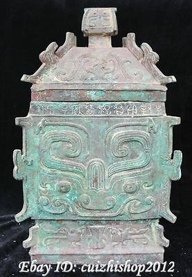 "12"" Ancient Chinese Dynasty Palace Bronze Vessels Food Beast Head Pot Jar Crock"
