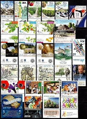 Israel 2017 Year Set - The Complete Annual Stamps & Souvenir Sheets Issue - Mnh