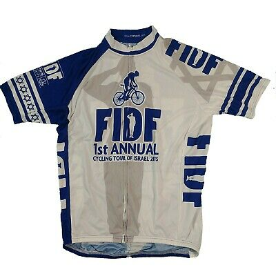 1st Annual Tour Of Israel 2015 Mens Cycling Jersey Canari Full Zipper Size Xxl