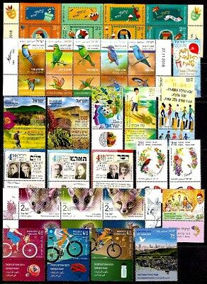 Israel 2019 Year Set - The Complete Annual Stamps & Souvenir Sheets Issue - Mnh