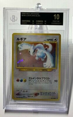 Pokemon Card Bgs 10 Black Label Pristine Lugia Holo Psa Japanese Beckett Only 1!