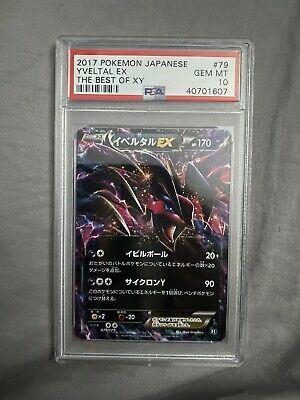 2017 Pokemon Japanese Yveltal Ex The Best Of Xy Psa 10