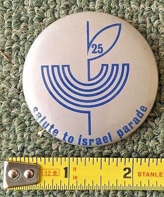 1973 Vintage 25th Annual Salute To Israel Parade Pin/button