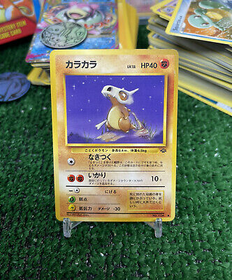Pokemon CUBONE JAPANESE JUNGLE SET NO.104 NEAR MINT PSA